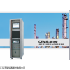 DB44815-2010标准检测方法CEMS-V100