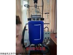 YHGF-2系列升降玻璃反应釜