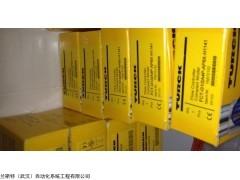 现货正品流量开关FCS-GL1/2A4-AP8X-H1141