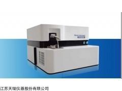 OES8000金属成分分析仪器