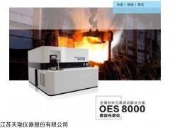 液相色谱仪 LC-310 天瑞仪器