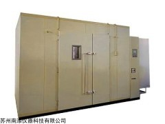 换气式老化非标试验箱,老化试验箱