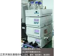 LC-310邻苯16p检测与测试