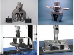 万能材料试验机夹具,试验机治具