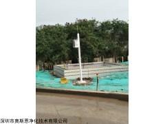 广州市普通标准扬尘监测系统 扬尘设备 包联网扬尘一体机