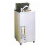 苏州MLS-3030CH三洋全自动压力蒸汽灭菌器厂家