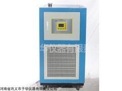 鞏義予華儀器高低溫循環裝置GDSZ-10035