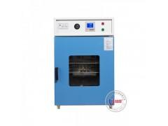 30L精密鼓风干燥箱价格,上海精密干燥箱
