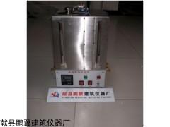 鹏翼LBH-2沥青溶剂回收仪质保三年