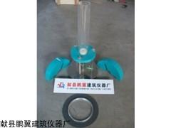 鹏翼HDSS-II型沥青路面渗水试验仪质保三年