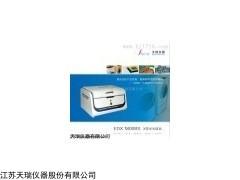 苏州SMT线路板重金属检测仪优质供应商