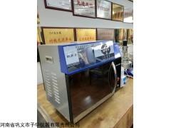 MCR-3微波化学反应器,反应速度快,经久耐用,全国包邮