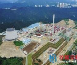 全国最大绿色环保热电联产项目投产