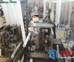 清华大学团队研制新型锂电池陶瓷材料项目