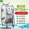 D-E01624钒钛无针水光仪价格,钒钛无针水光仪多少钱