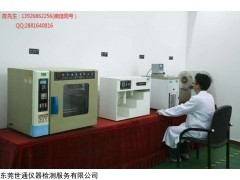合肥市时间校准机构|芜湖市多功能校准仪计量实验室有哪些
