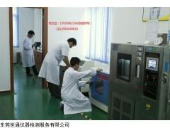 马鞍山市工厂仪器为什么要校准|淮北市公司设备校准权威实验室