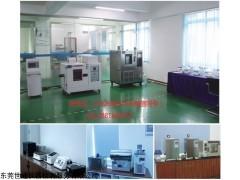 铜陵市有哪些仪器校准公司|实验室仪器校准安庆市有哪些权威机构
