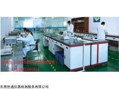 桐城市仪器校准检测机构有哪家优惠|黄山市校准仪器实验室