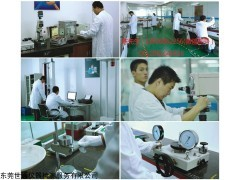滁州市仪器校准报告加急|天长市实验室教你如何判别什么是校准