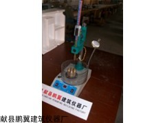鹏翼SZR-3沥青针入度测定仪质保三年