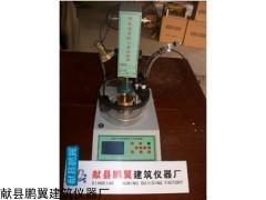鹏翼FY-2801B型沥青针入度测定仪质保三年