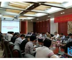 """广东发展专项""""大气中子辐照谱仪实验平台""""项目启动"""