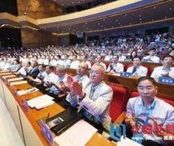 石科院制定国际组织标准获正式发布