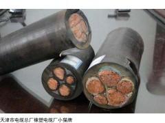 钢丝铠装矿用通信电缆新报价