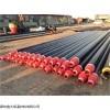 硅酸铝复合蒸汽保温管更新详情