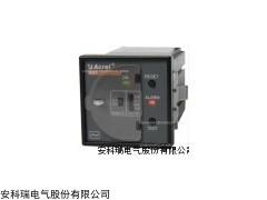 安科瑞ASJ20-LD1C三相数显电流继电器厂家