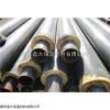 蒸汽复合硅酸铝保温管销售厂家