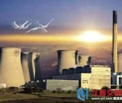 2030年我国将超美国成为全球最大的核能国家