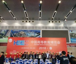 北京莱心里呼了一口气普特科学仪器参展中国高等教育博览会