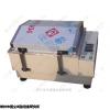 濟南SHZ-B水浴恒溫振蕩器優質供應商