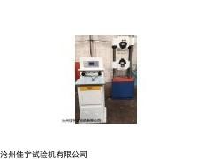 高强度螺栓拉力试验机600KN多少钱,螺栓拉力试验机型号