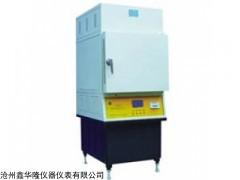 燃烧法沥青含量测定仪 ,燃烧法沥青含量测定仪厂家