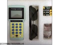 吉林CH-D-085电子磅控制器无线遥
