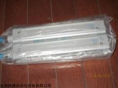 FESTO電磁閥MFH-5-1/2,FESTO中國