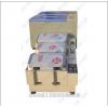 SHZ-B水浴恒温振荡器多少钱,水浴恒温振荡器厂家报价
