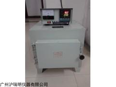 SXF-4-13 工业箱式电阻炉、实验高温测试马福炉