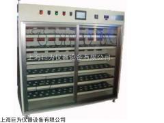 浙江省节能监控老化测试试验仪器设备