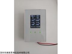 室内甲醛、二氧化碳监测设备 环境质量监测系统