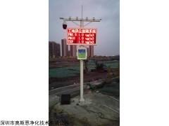 广东扬尘污染治理方案带资质双视频远程监控对接住建环保平台