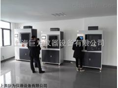 上海触摸屏灼热丝试验仪