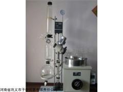 巩义予华专业生产旋转蒸发器30年,各种型号,终身维修