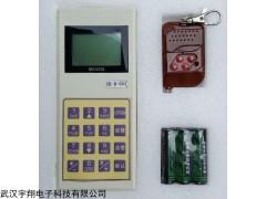 电子地磅遥控器哪家质量好?不用安装,不用接线