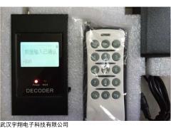 任丘无线地磅控制器有卖,遥控专家CH-D-085