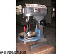 鹏翼SYD-0752乳化沥青湿轮磨耗试验仪质保三年