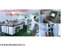 莆田市仪器设备校正实验室|三明市仪器校准规程有哪些认证机构